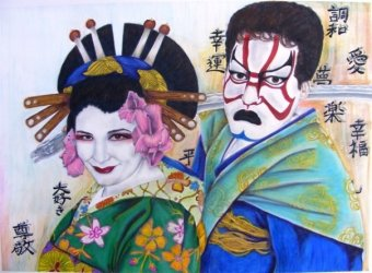 Kabuki Love